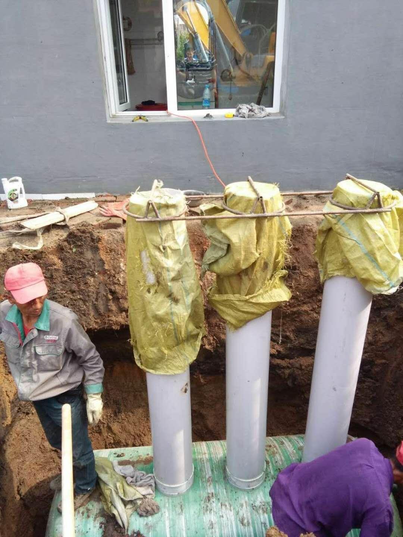 吉林农村家用万博携手皇马案例